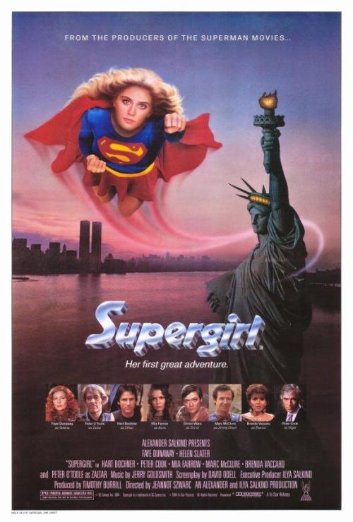 In the days before Photoshop, the superimposing of faces was a power even Supergirl could not attain